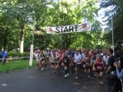 Schauinsland Berglauf 8.7.2012 - Start am Moeslestadion um 10 Uhr