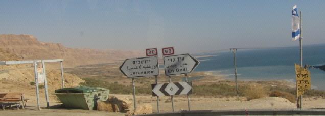 An Toten Meer irgendwo zwischen Jerusalem und En Gedi am 28.10.2013