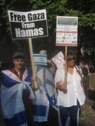 israel-gaza1fr140801