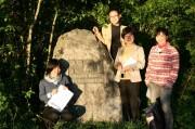 wyhl-gedenkstein-japan2014