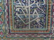 shiraz17rosenmoschee141012