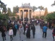 shiraz1hafez141012