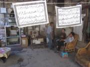 shiraz27bazar141012