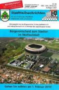 sc-soccer-stadion141205