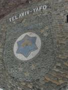 freiburg-telaviv1608